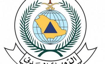 إعلان نتائج القبول النهائي للمديرية العامة للدفاع المدني للكادر النسائي