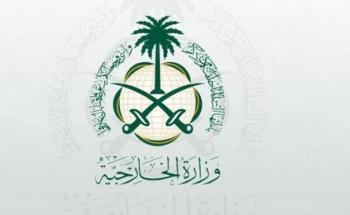 المملكة تدين وتستنكر الهجوم الذي استهدف موقعا عسكريا في النيجر