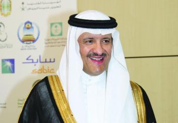 جمعية الأطفال المعوقين تحصل على أعلى معيار لقياس الأداء وتقنية المعلومات من جائزة الملك خالد