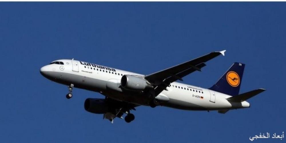 لوفتهانزا الألمانية تعلن استئناف رحلاتها إلى القاهرة اليوم الأحد