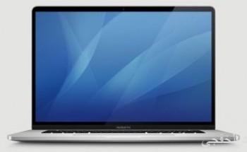 تسريبات تكشف عن جهاز MacBook Pro المنتظر من أبل