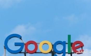 جوجل تكشف عن أكبر تغيير بمحرك بحثها
