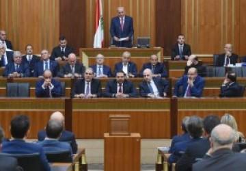 سكاى نيوز: تأجيل جلسة البرلمان اللبنانى لعدم اكتمال النصاب