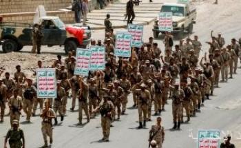 """""""الشرعية"""" اليمنية تبحث مع البعثة الأممية خروقات الحوثى"""