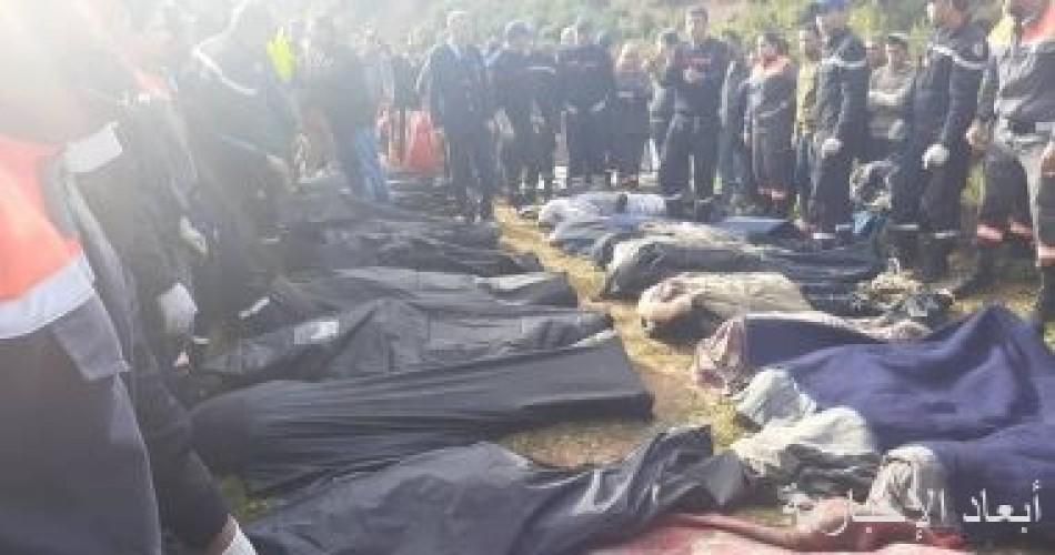 الحدث: ارتفاع حصيلة قتلى حادثة حافلة السياحة التونسية إلى 26 شخصا