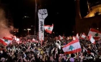 البنك الدولى يؤكد استعداده لمساعدة لبنان على تجاوز الأزمات التى يمر بها