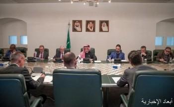 وزير الدولة لشؤون الدول الأفريقية يلتقي سفراء الدول المعتمدين لدى المملكة