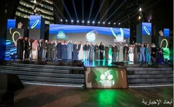 """الرياض تشهد الكشف عن تفاصيل """"طواف السعودية 2020"""" للدراجات الهوائية"""
