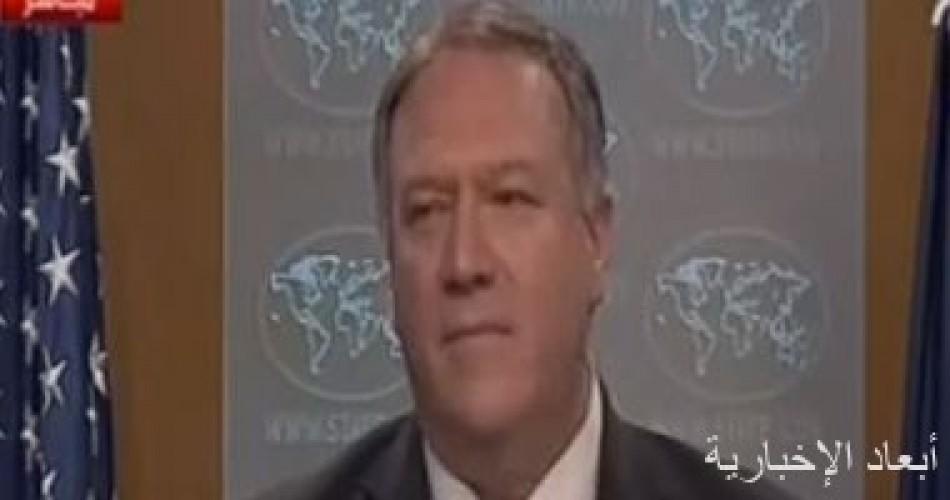 واشنطن تدعو مواطنيها إلى عدم الاقتراب من السفارة الأمريكية فى بغداد