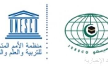 منظمة الإيسيسكو تطلق مشروعا لمساعدة الدول الأعضاء فى تصنيع المطهرات