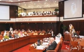البحرين تتكفل برواتب المواطنين العاملين بالقطاع الخاص لـ3 أشهر