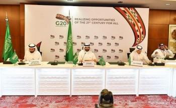 وزراء الاقتصاد الرقمي في مجموعة العشرين يشددون على الدور الواعد للتقنيات الرقمية في تعزيز الاستجابة لجائحة فيروس كورونا