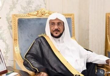 آل الشيخ: من خشي الضرر يرخص له بعدم شهود الجمعة والجماعة