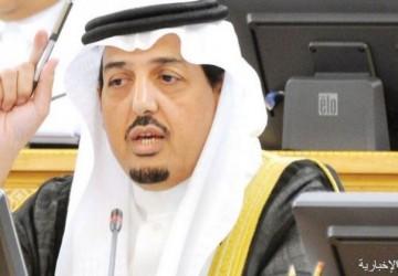 مطالبات شورية بإعادة النظر في رسوم وضرائب النقل الجوي