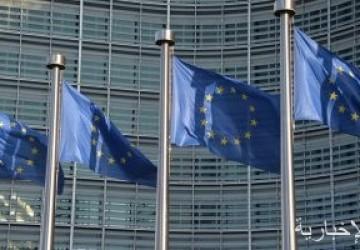 الاتحاد الأوروبى يجدد الدعوة لوقف شامل لإطلاق النار فى ليبيا
