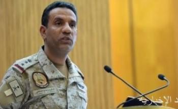 التحالف العربي: إيران تمد ميليشياتها بصواريخ نوعية لتقويض الأمن الإقليمي
