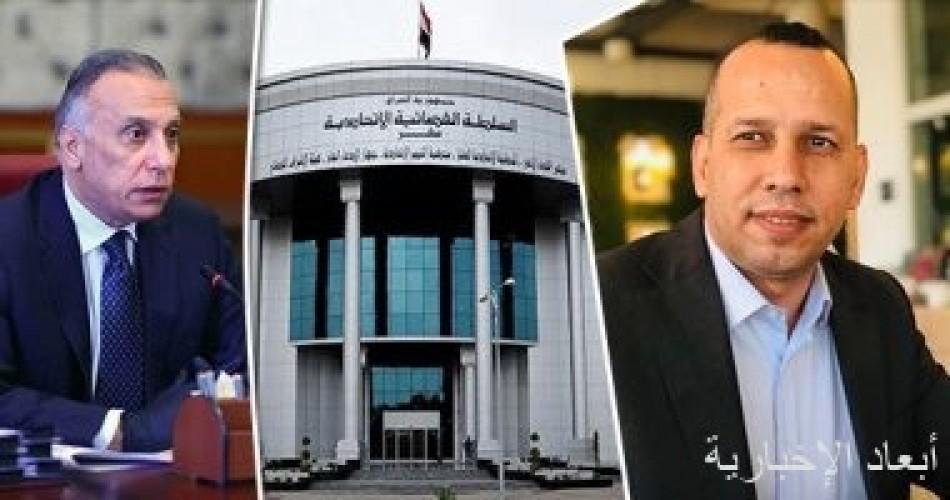 """""""الداخلية العراقية"""": نعمل على إلقاء القبض على قتلة هشام الهاشمى فى أسرع وقت"""