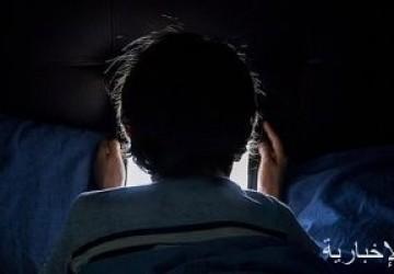 دراسة بريطانية: ثلث الآباء يتجسسون على نشاط الأطفال عبر الإنترنت