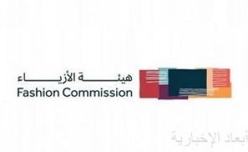 وزارة الثقافة تعلن تشكيل مجلس إدارة هيئة الأزياء