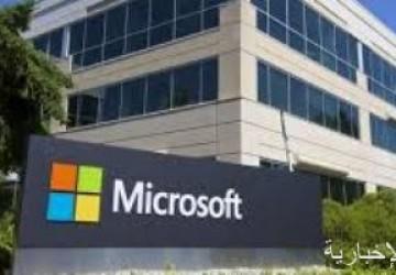 """مايكروسوفت تغير اسم محرك بحثها """"بينج"""" إلى Microsoft Bing"""