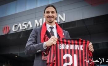 إبراهيموفيتش يخلع القميص 21 ويستعد لرقم جديد مع ميلان