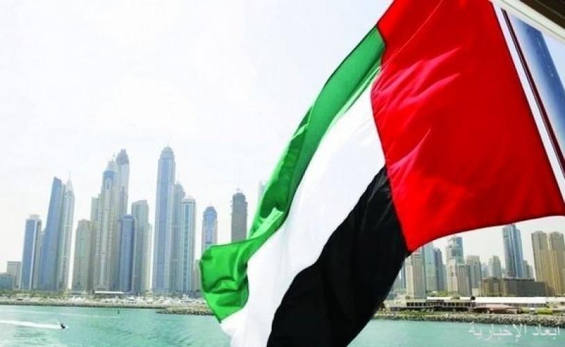 الإمارات تعرب عن تعازيها في ضحايا انفجار بيروت