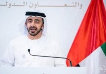 الإمارات تهنئ مصر بتوقيع اتفاق ترسيم الحدود البحرية مع اليونان