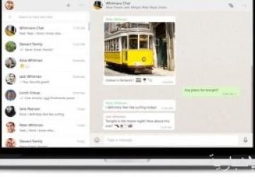 واتس آب يطرح ميزة قفل المحادثات ببصمة الإصبع لنسخة الخدمة على الويب