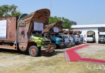 رابطة العالم الإسلامى تطلق حملة إغاثية عاجلة لمساعدة متضررى فيضانات باكستان