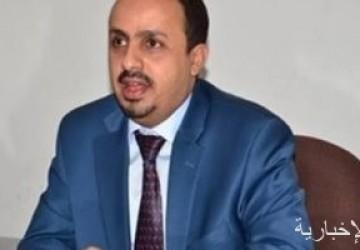 وزير الإعلام اليمنى يدعو المجتمع الدولى لدعم الحكومة الشرعية