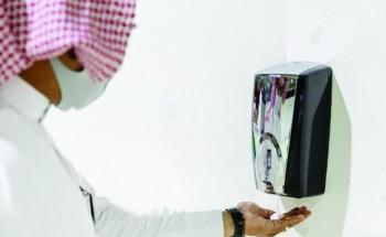 300 جهاز آلي للتعقيم في المسجد الحرام