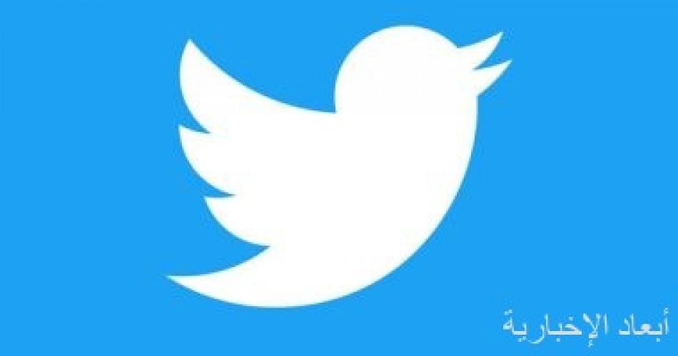 """تويتر يغلق تطبيقه التجريبى twttr ويوقف ميزة """"الردود المترابطة"""""""