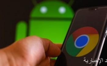 جوجل تقرر حظر عدد من إضافات متصفح كروم