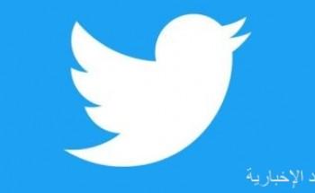 تويتر يعود لطبيعته ويتيح لمستخدميه الـRetweet مرة أخرى بكل سهولة