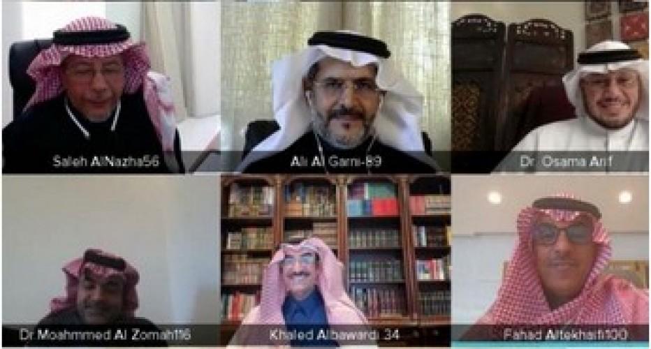 لجنة الاقتصاد والطاقة في الشورى تُناقش تقرير الأداء السنوي لصندوق التنمية الصناعية السعودي للعام المالي 1440 / 1441هـ