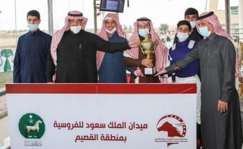 ميدان الملك سعود للفروسية بمنطقة القصيم يقيم سباقه الرابع عشر
