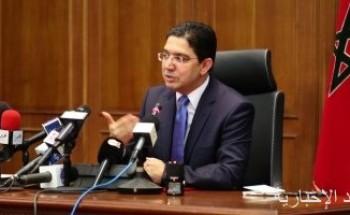 وزير خارجية المغرب: ملتزمون بالحل السياسى لقضية الصحراء عبر الأمم المتحدة