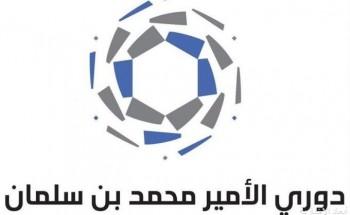 تعادل العدالة والجيل في الجولة 27 من دوري الأمير محمد بن سلمان لأندية الدرجة الأولى