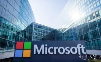 مايكروسوفت تصدر التصحيح الثانى لإصلاح مشاكل الطباعة