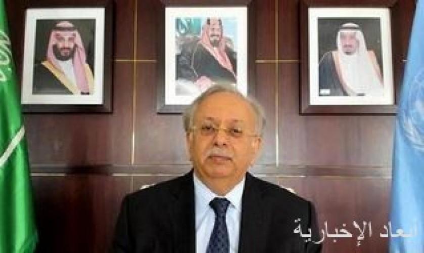 السفير المعلمي رئيساً للمجلس الاستشاري لمركز الأمم المتحدة لمكافحة الإرهاب لثلاثة أعوام قادمة