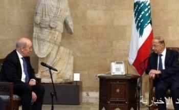 الرئيس اللبنانى يطلب مساعدة فرنسا والدول الأوربية لاستعادة الأموال المهربة للخارج