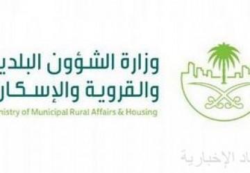 وزارة الشؤون البلدية تصدر إجراءات واشتراطات صحية جديدة في المقاهي