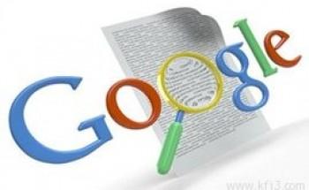 جوجل تكتشف 14 مليون موقع غير أمن