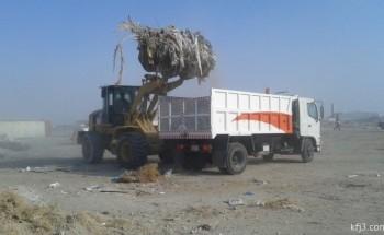 رفع  75 ألف متر مربع من المخلفات بخور الخفجي