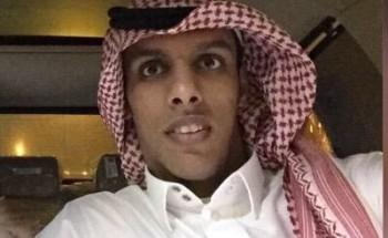 إستشهاد إبن الخفجي المقعدي في حادثة القطيف