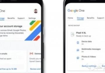 جوجل تنقل الهواتف والأجهزة الذكية إلى عالم الواقع المعزز