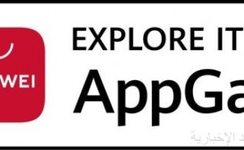 هواوي تدمج أحدث تطبيقات خدمات النقل المأجورة على متجر HUAWEI AppGallery لتلبية احتياجات مستخدميه