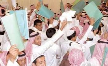 """إلزامية """"التوطين"""" تقصي """"الأفضلية للسعوديين"""""""