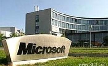 مايكروسوفت تشتري وحدة هواتف نوكيا بـ 5.4 مليار يورو