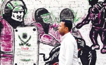"""مصر.. النيابة تحيل """"شفيق وبناته"""" للقضاء"""